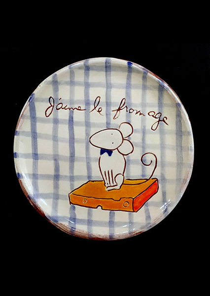Cheese Serving Plate (no. 151)