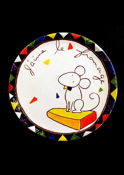 Cheese Serving Plate (no. 158)